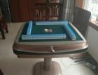 台雀麻将机,欧派麻将桌,二手麻将桌300--800