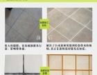 美缝,硅藻泥,油漆旧墙翻新
