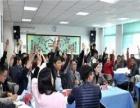云南大学EMBA课程高级总裁研修