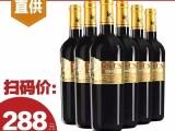 杭州公司团购礼品红酒中秋礼品葡萄酒红酒品牌公司团购礼品红酒