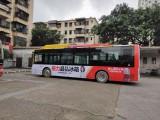 白云公交车广告公司 专业代理高质量服务