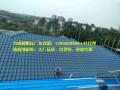 pvc合成树脂瓦 定制环保胶瓦 防腐屋顶别墅装饰瓦