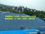 江苏盐城古建筑屋面仿古瓦 合成树脂瓦 平房改造材料