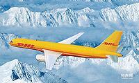 重庆DHL 服务网点重庆DHL快递电话634199 48