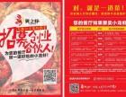 潜江美食小龙虾餐饮免费培训加盟创业0门槛培训0基础