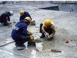 西安长安天台阳台漏水维修 厨房防水补漏公司