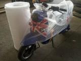 上海电瓶车托运 找上海沃邦物流有限公司