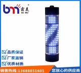 要买价格优惠 产品耐用的理发店灯箱就来广州创光新