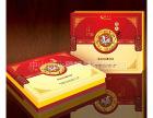 佛山食品包装盒生产厂家,永隆是消费者一致的选择