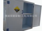 厂家现货直销:PP柜、PP试剂柜、PP酸碱柜、化学品柜、PP药品