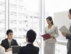 越秀英语培训 剑桥商务英语 商务口语 职称交流培训