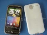 供应:HTC 6300 手机硅胶套,硅胶