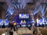 乐山桁架舞台喷绘背景横幅音响灯光地毯光束灯帕灯显示屏