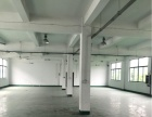 梅村二楼530平米厂房仓库出租