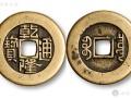 清代古铜钱币私下交易快速出手