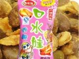 上海特产 休闲零食品 口水娃坚果炒货 兰花豆烤肉味1箱*30g*