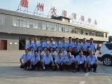 瑞金世通驾校赣州大车考试中心增驾学A1A2A3B2驾照