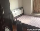 广州新塘凤凰城凤馨苑3室2厅(租一房,整个家就你一人凤馨苑