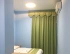 白领酒店式公寓短租