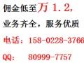 扬州股票开户全国业务办理 手续费低至万1.2