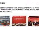 家联普惠互联网O2O加盟代理创业项目生意
