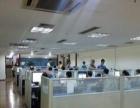 大庆网站建设-APP开发-微信开发与代运营-网络推