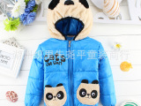 2015冬季爆款 韩版卡通小熊儿童棉衣 淘宝爆款 外贸批发