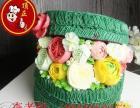 专业全国连锁蛋糕裱花教学千层蛋糕做法免加盟