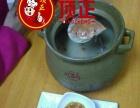 营养粥做法砂锅粥海鲜粥培训加盟 粥店
