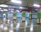 上海奉贤环氧地坪施工