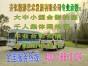 扬州拍集体照 扬州合影相框制作 扬州大合影