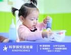 重庆亲亲袋鼠重庆育儿重庆早教机构