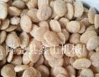 狗粮机 牛饲料膨化机 蛙饲料颗粒膨化机 狗粮生产生产 鑫工