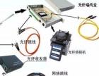 CX:综合布线 监控系统 电脑组装 承接光纤熔接