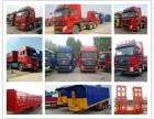 厂家直销精品挂车 挂车置换 转让二手各种品牌大货车