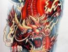 惠州针之舞纹身 惠州专业洗纹身 惠州专业纹身