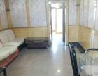 安康路刘家营小区四楼精装2室1厅带部分家具1300元急租