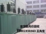 宁波干式变压器回收(今日市场公布的价格及报价)