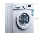 格兰仕7公斤滚筒洗衣机