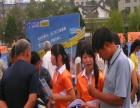 中国招工 中国招工加盟招商