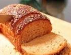 武汉罗蒂爸爸甜点paparot蛋糕加盟费用多少钱