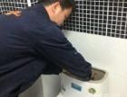 苏州吴中区光福马桶维修(拆装/疏通)安装蹲坑/下水管