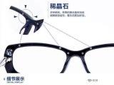厦门骇泰健康管理为您提供价格优惠的手机眼镜_护眼眼镜
