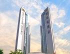 新华大庆、大连再生、西贵代理咨加盟 汽车维修