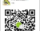 免费试教牡丹江大学生家教中心(1对1上门辅导)