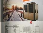 供暖采暖设备销售及安装