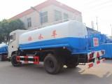 10-12吨洒水车价格 程力专用汽车股份有限公司