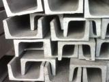 伊犁槽钢价位-新疆优质槽钢价钱怎么样