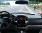 东风风行菱智2012款 1.6 手动 乘用版豪华型 商务面包车出