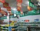 白云太和住宅底商药店生意转让